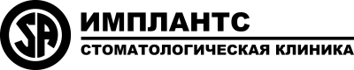Лого с надписями (черное)
